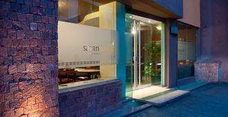 Savannah Cordoba Hotel - Córdoba - Rakennus