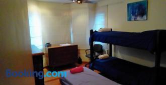 La casa de Silvia - Puerto Madryn - Phòng ngủ