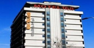Motel Tianjin Shiyijing Road Tianjin Conservatory of Music - 天津