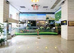 Shanshui Trends Hotel North Huaqiang - Shenzhen - Lobby