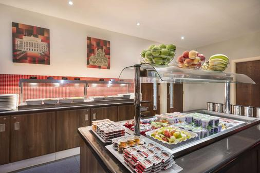 Ramada by Wyndham Belfast City Centre - Belfast - Buffet