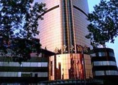 Golden Crown Hotel Tianjin - Tianjin - Building