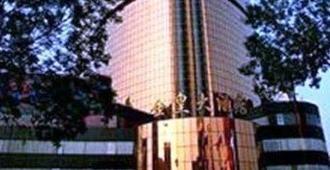 Golden Crown Hotel Tianjin - Tientsin - Edificio