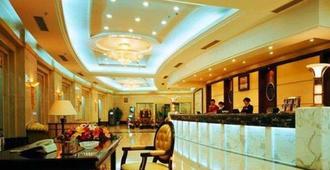 Golden Crown Hotel Tianjin - טיאנג'ין - דלפק קבלה