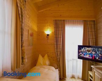 Alpenchalets - Obholzer - Kühtai - Bedroom