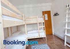 A Room In The City - San Sebastian - Bedroom