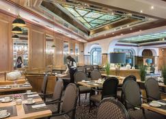 Maritim Hotel Bonn - Bonn - Restaurant