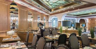 Maritim Hotel Bonn - בון - מסעדה