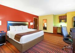 Baymont by Wyndham Harrisburg - Harrisburg - Bedroom