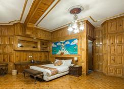 Grand Norling Hotel's Resort - Κατμαντού - Κρεβατοκάμαρα