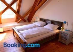 Hotel Maurerhansl - Dießen am Ammersee - Bedroom