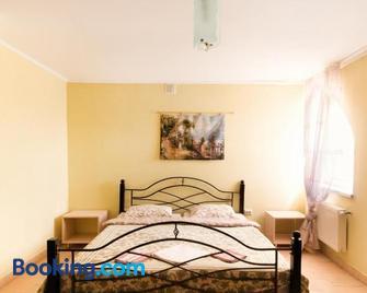 Inter Hotel - Ternopil - Bedroom