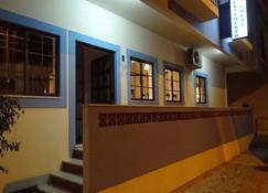 Casazul M&B - Cercal (Setubal) - Lobby