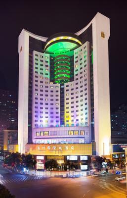 溫州國際大酒店 - 溫州 - 建築
