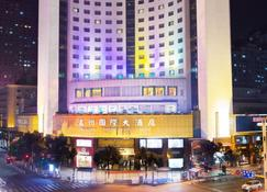 Wenzhou International Hotel - Wenzhou - Edificio