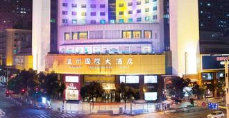 Wenzhou International Hotel - Wenzhou