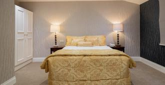克拉倫登酒店 - 倫敦 - 臥室
