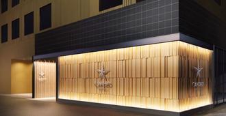 Candeo Hotels Tokyo Shimbashi - Tokio