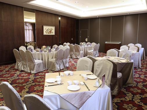 Fushin Hotel - Tainan - Tainan - Juhlasali