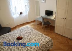 Bed & Breakfast Mia - Trento - Bathroom