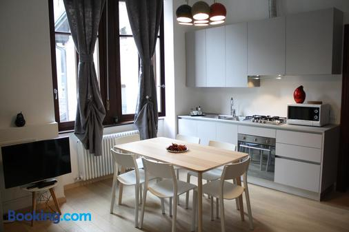 Bed & Breakfast Mia - Trento - Kitchen