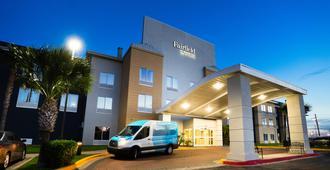 Fairfield Inn and Suites by Marriott Laredo - לארדו