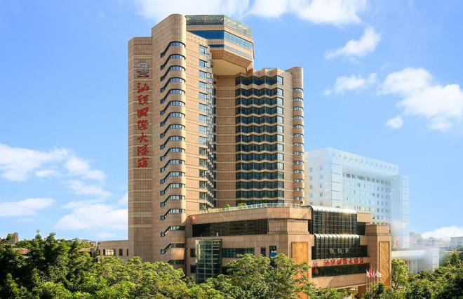 Shantou International Hotel - Shantou - Building