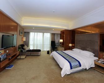 Jiangmen Gladden Hotel - Jiangmen - Bedroom