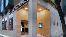 Ac Hotel Los Vascos By Marriott - Madrid - Edificio