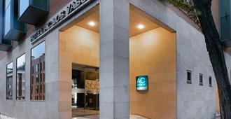 Ac Hotel Los Vascos By Marriott - Madrid - Building