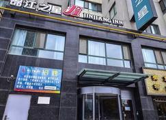 Jinjiang Inn - Синин - Здание