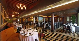 Gokulam Grand Hotel & Spa Bangalore - Bangalore - Restaurante