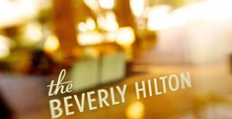 The Beverly Hilton - Beverly Hills