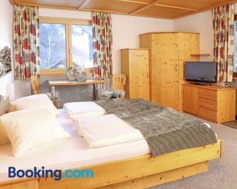 Hotel Garni Madrisa - Brand - Bedroom