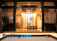 Maruyama Onsen Hotel Kojyokan - Minamiuonuma - Edifício