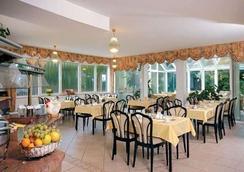 Garten-Hotel Ponick - Κολωνία - Εστιατόριο