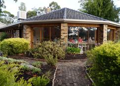 Magdala Motor Lodge & Lakeside Restaurant - Stawell