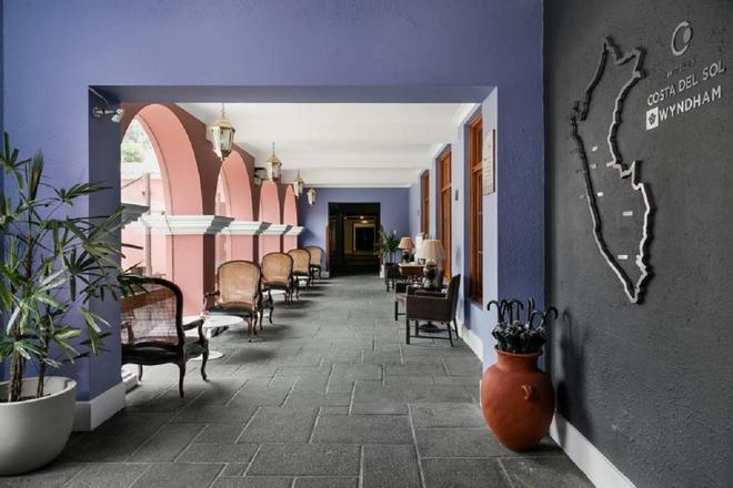 阿雷基帕利博塔德爾酒店 - 阿雷基帕 - 阿雷基帕 - 大廳