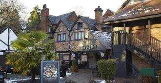 The Old Mill By Greene King Inns - Coventry