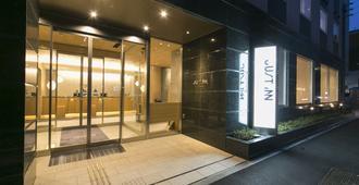 Just Inn Premium Nagoya-Eki - Nagoya - Edifício