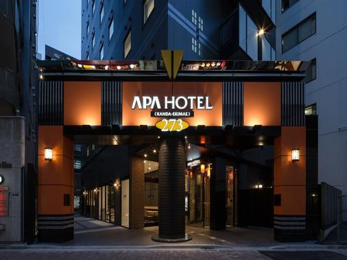 โรงแรมเอพีเอ คันดะ-เอกิมาเอะ - โตเกียว - อาคาร