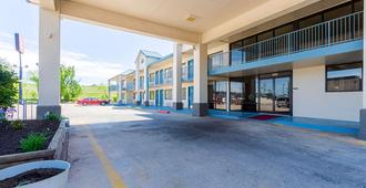 Econo Lodge Inn and Suites Bentonville - Rodgers - Bentonville