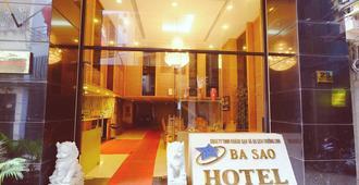 Ba Sao Hotel - Hanoi - Ingresso