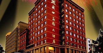 Yinchuan Shengshi Garden Hotel - Yinchuan