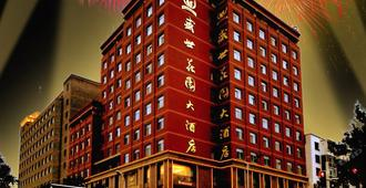 Yinchuan Shengshi Garden Hotel - יינצ'ואן