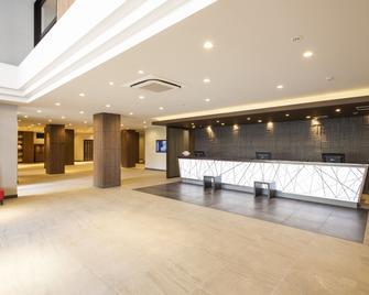 Hotel Mystays Kanazawa Castle - Kanazawa - Resepsjon