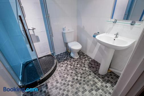 Citybest Hotel - Ilford - Bathroom