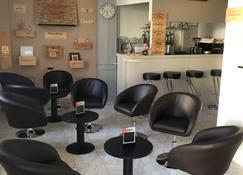 Au Petit Languedoc - Lourdes - Lounge