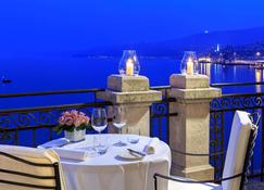 Savoia Excelsior Palace Trieste - Starhotels Collezione - Триест - Спальня