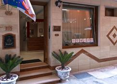 Residence Eleonora - Sottomarina - Vista esterna